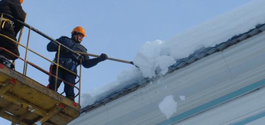 Чистка крыши от снега
